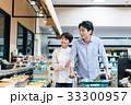 人物 スーパーマーケット 買い物の写真 33300957