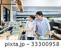 スーパーマーケット 33300958