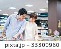 人物 スーパーマーケット 買い物の写真 33300960
