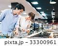 スーパーマーケット 食料品店 カップルの写真 33300961