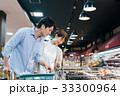 スーパーマーケット ショッピング 買い物の写真 33300964