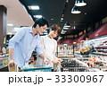 スーパーマーケット 33300967