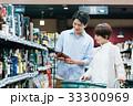 スーパーマーケット 33300969
