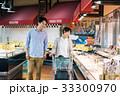 スーパーマーケット ショッピング 買い物の写真 33300970