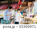 スーパーマーケット 33300971