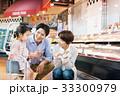 人物 スーパーマーケット 買い物の写真 33300979