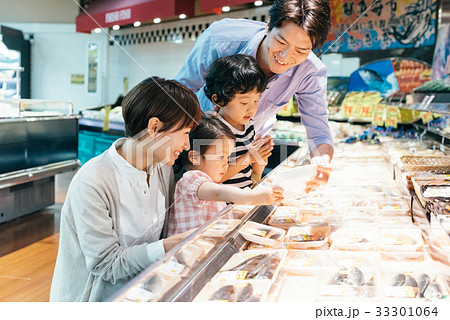 ファミリー スーパーマーケット 33301064