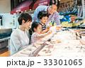 スーパーマーケット スーパー ショッピングの写真 33301065