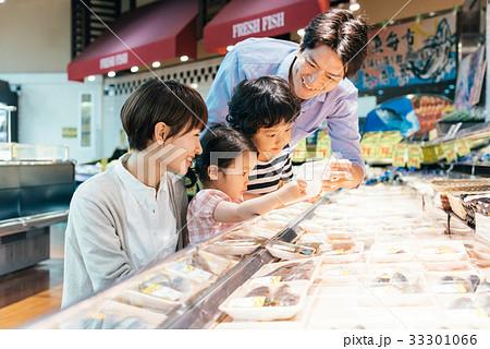 ファミリー スーパーマーケット 33301066