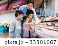 スーパーマーケット スーパー ショッピングの写真 33301067