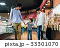 人物 スーパーマーケット 買い物の写真 33301070