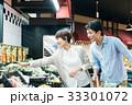 スーパーマーケット 33301072