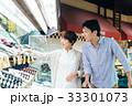 スーパーマーケット 33301073