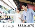 人物 スーパーマーケット 買い物の写真 33301075