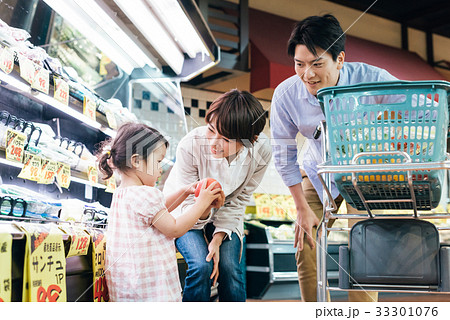 スーパーマーケット 33301076