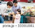 スーパーマーケット スーパー ショッピングの写真 33301081