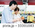 スーパーマーケット ショッピング 買い物の写真 33301083