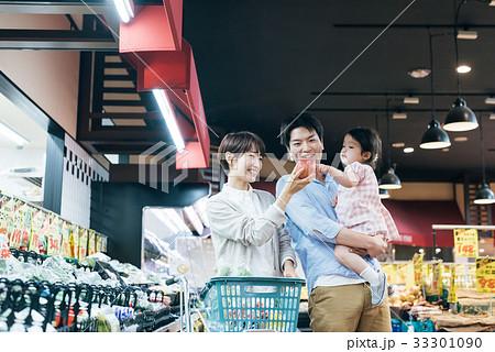 ファミリー スーパーマーケット 33301090
