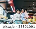 スーパーマーケット スーパー ショッピングの写真 33301091