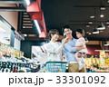スーパーマーケット スーパー ショッピングの写真 33301092