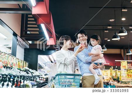 ファミリー スーパーマーケット 33301093
