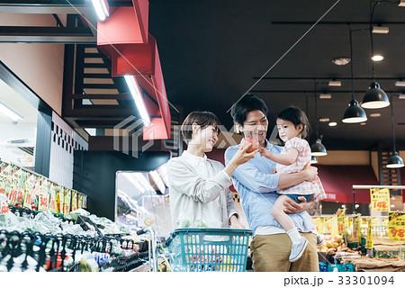 ファミリー スーパーマーケット 33301094