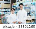 人物 薬局 薬剤師 33301265