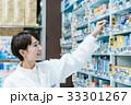 薬局 ドラッグストア 調剤薬局 33301267
