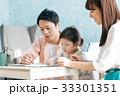 家族 お絵かき 33301351