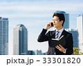 ビジネスマン 男性 ビジネスの写真 33301820