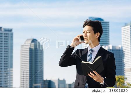 ビジネス 空とビル 33301820