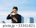 ビジネス 空とビル 33301821