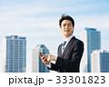 ビジネスマン 男性 ビジネスの写真 33301823