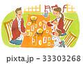 旅館で食事する家族 33303268