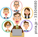 ビジネス ノートパソコン ソーシャルネットワーク 笑顔 おじさん 33304680