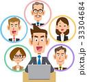 ビジネス ノートパソコン ソーシャルネットワーク 笑顔 33304684