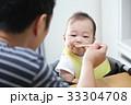 赤ちゃん 離乳食 子育ての写真 33304708