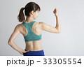 筋肉質の若い女性 33305554