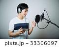 ボーカルレッスン 33306097