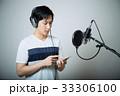 ボーカルレッスン 33306100