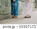 浴衣の女性 2人 足下 33307172