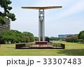民間航空発祥の地 記念碑 稲岸公園の写真 33307483