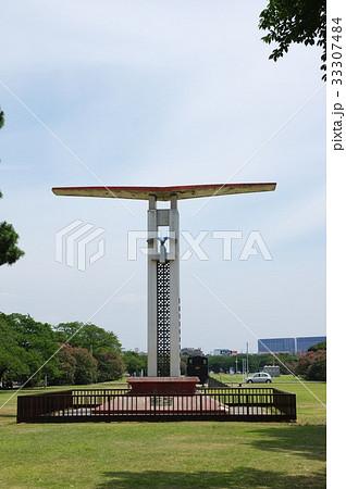 民間航空発祥の地記念碑 33307484