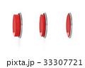 釦 円 丸のイラスト 33307721