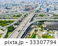 【大阪府】交通イメージ 33307794
