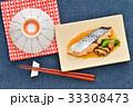 和食、煮魚の鰆(サワラ、さわら)。※国産のサワラです。 33308473
