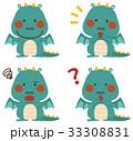 ドラゴン 33308831