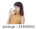 女性 表情 驚くの写真 33309001