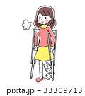 骨折 人物 松葉杖のイラスト 33309713