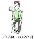 骨折 人物 松葉杖のイラスト 33309714